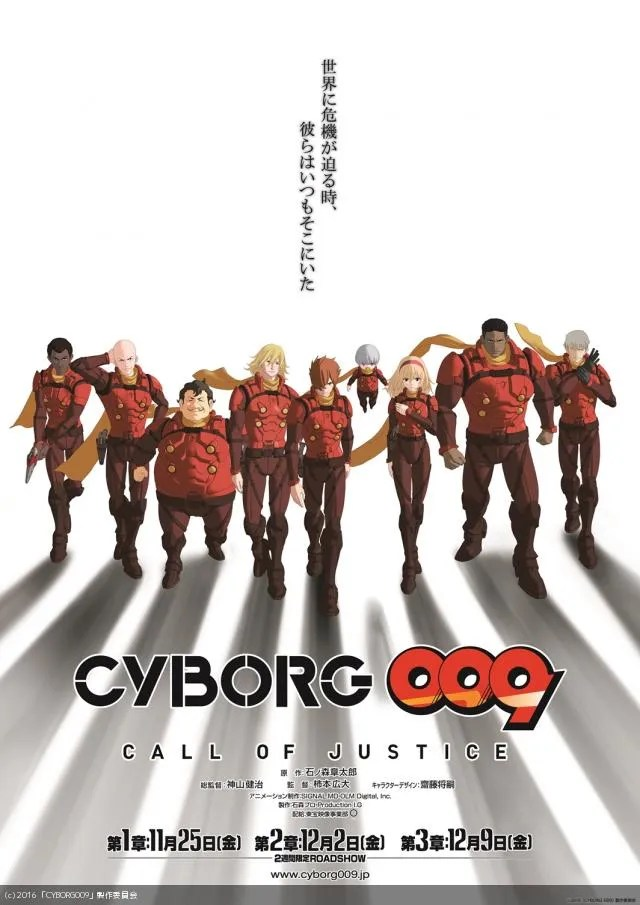 Cyborg 009 Call of Justice