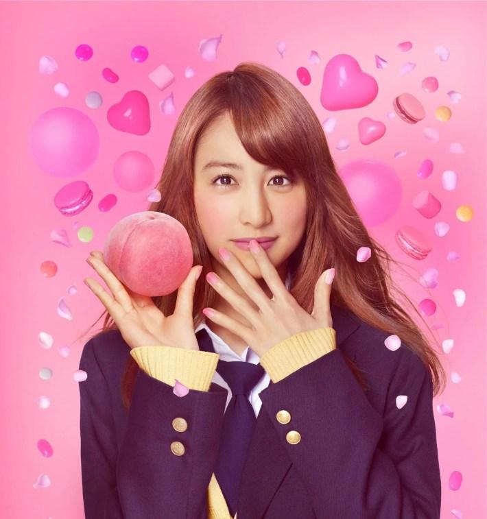 Peach Girl Koji Shintoku