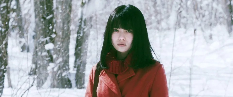 Misu Misou