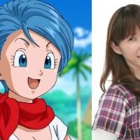 Dragon Ball: voici Aya Hisakawa, la nouvelle doubleuse de Bulma