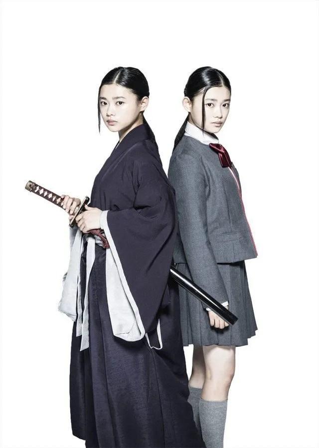 Hana Sugisaki est Rukia Kuchiki