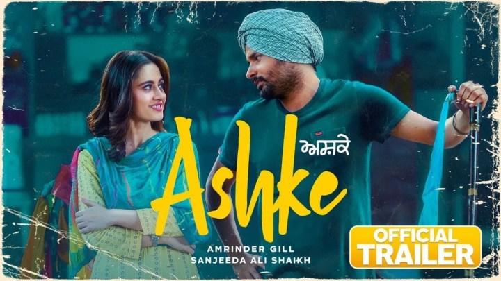 Ashke