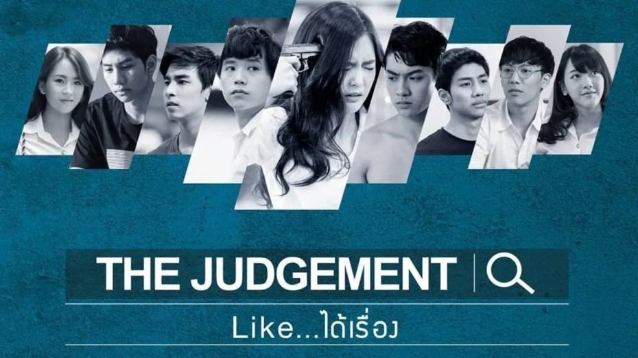 Le jugement