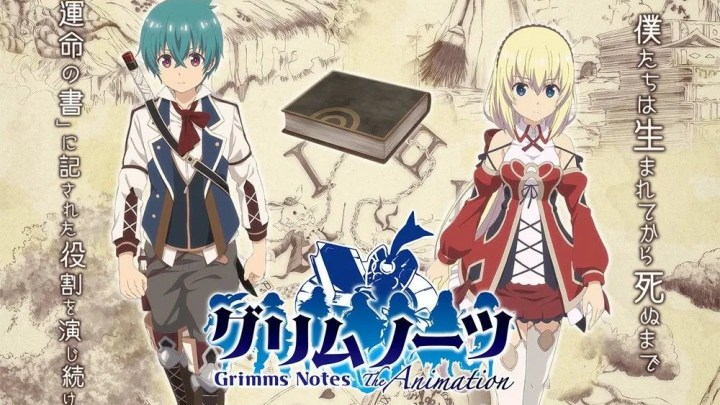 Grimms Notes : The Animation