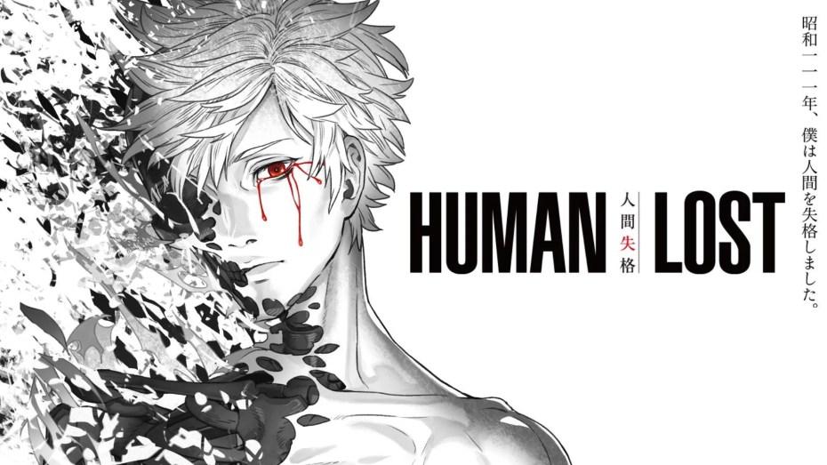Human Lost Ningen Shikkaku