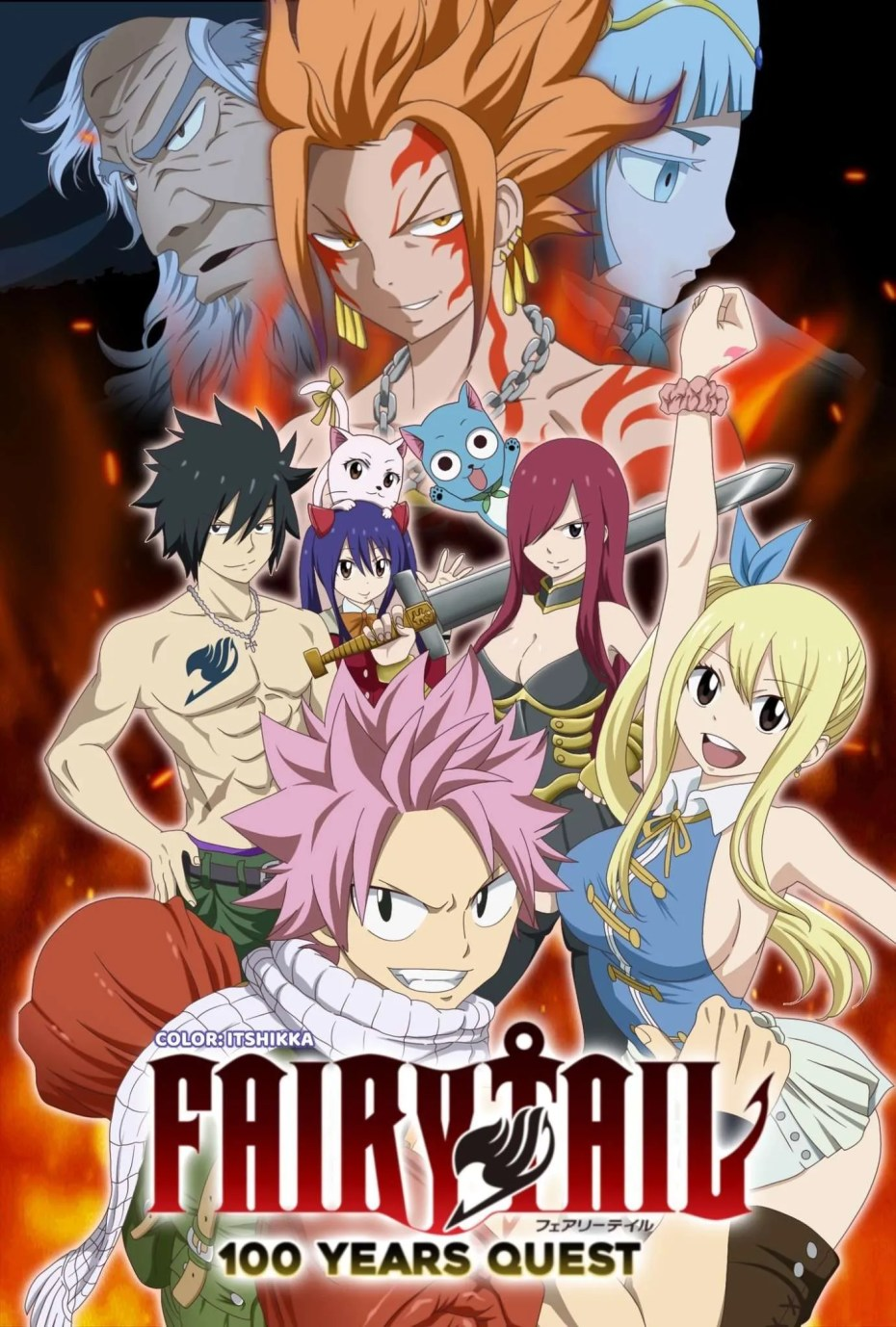 Fairy Tail: 100 Years Quest