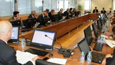 Photo of VSTV BiH utvrđuje prijedlog kandidata za sudije Ustavnog suda FBiH