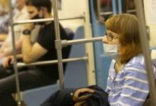 Photo of Moskva izdala preporuke: Rad od kuće, stariji da ne izlaze vani