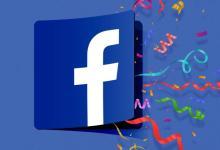 Photo of Facebook će zabraniti sadržaje koji negiraju holokaust