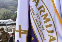 Photo of Obilježavanje 29. godišnjice Dana Armije RBiH