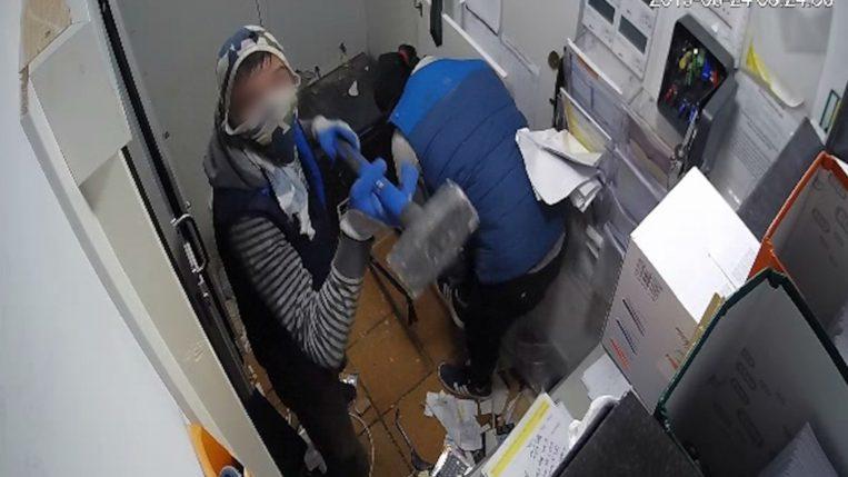 Els Mossos desarticulen un grup criminal especialitzat en robatoris pel mètode del butró