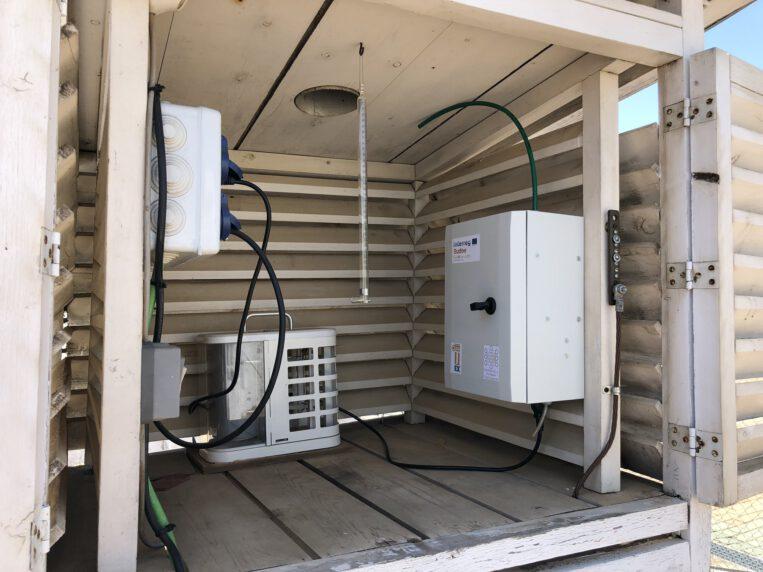 Sant Cugat mesurarà la qualitat del seu aire amb nanosensors