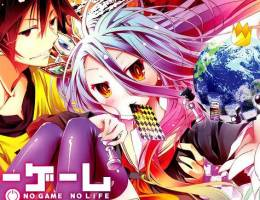 No Game No Life Season 2: Will Be Released in 2018? Latest Updates