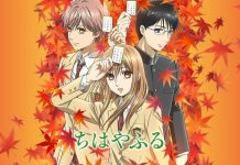 Spring anime