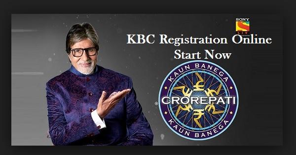 KBC Registration Online, KBC 11 Registration, KBC Entry Form Online, KBC Season 11 Registration