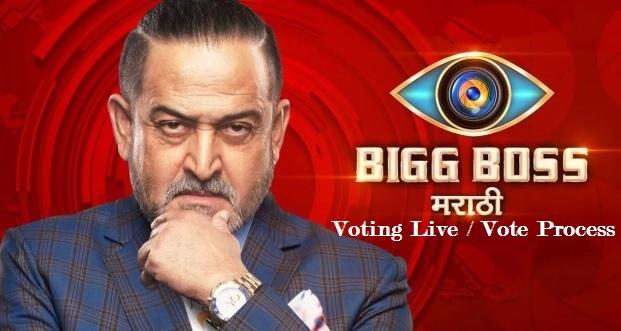 Bigg Boss Marathi Vote, Voting Online, Live at VOOT