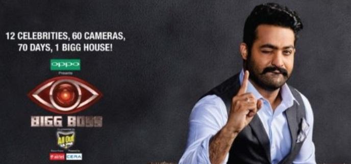Bigg Boss Telugu Vote, Online, Live, Voting Result
