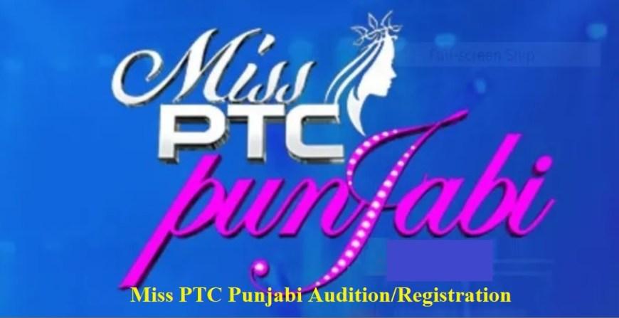 Miss PTC Punjabi Audition 2020