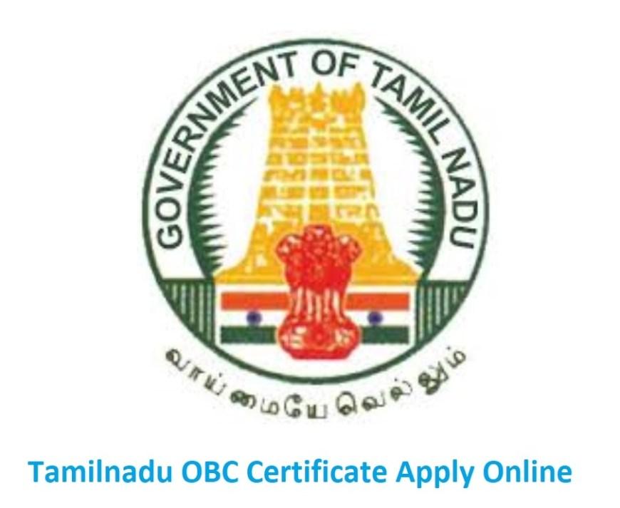 Apply OBC Certificate Online, registration, tnesevai, TN OBC Certificate