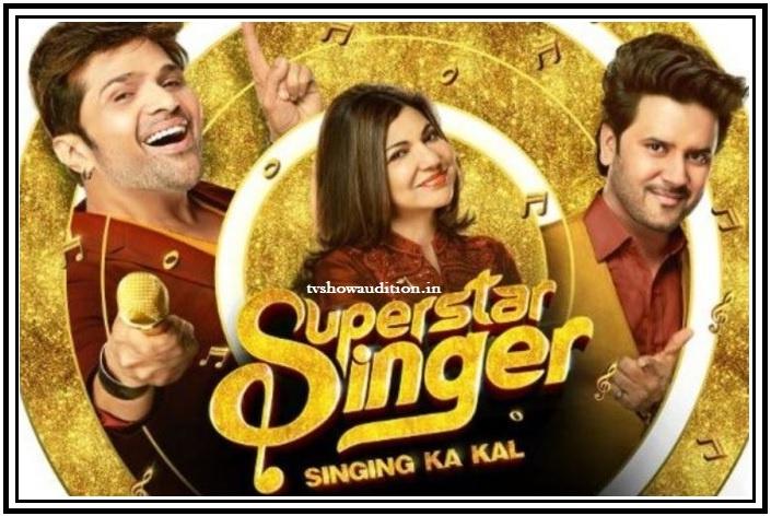 Superstar Singer Audition, Registration, Apply Online, Date