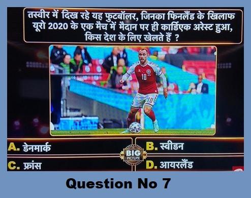 Big Picture Question No 7, Quiz Question No 7, Big Picture registration