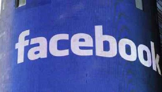 Fisco: Facebook pagherà le tasse in Italia, circa 100 milioni l'anno