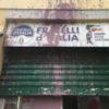 Firenze: blitz contro sede Fratelli d'Italia e Casaggì, in via Frusa. Timori per il corteo antagonista di sabato