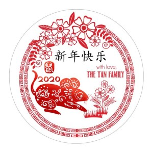 Chinese New Year Stickers Singapore - Year of the Rat