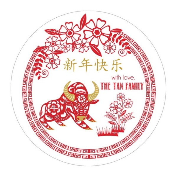 Chinese New Year Stickers 2021 - Year of the Ox