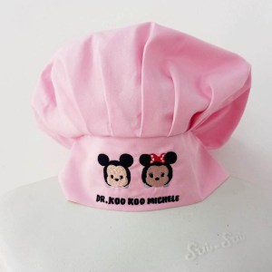 Customised Chef Hat Singapore (Matching Apron Available)