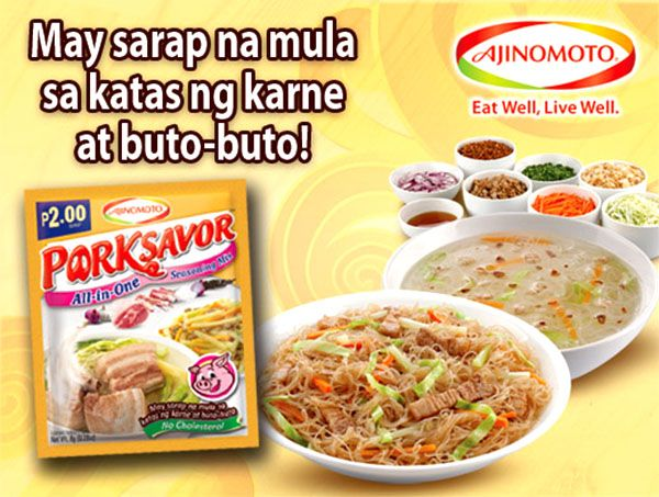 Savor The Feliciousness Of The New Porksavor