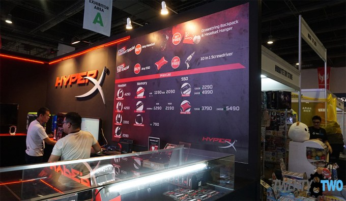 esgs-2016-tech-roundup-brands-sale-showcase-1