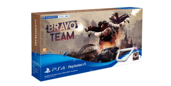 PlayStation®VR Software Bravo Team™ will be available on March 7, 2018