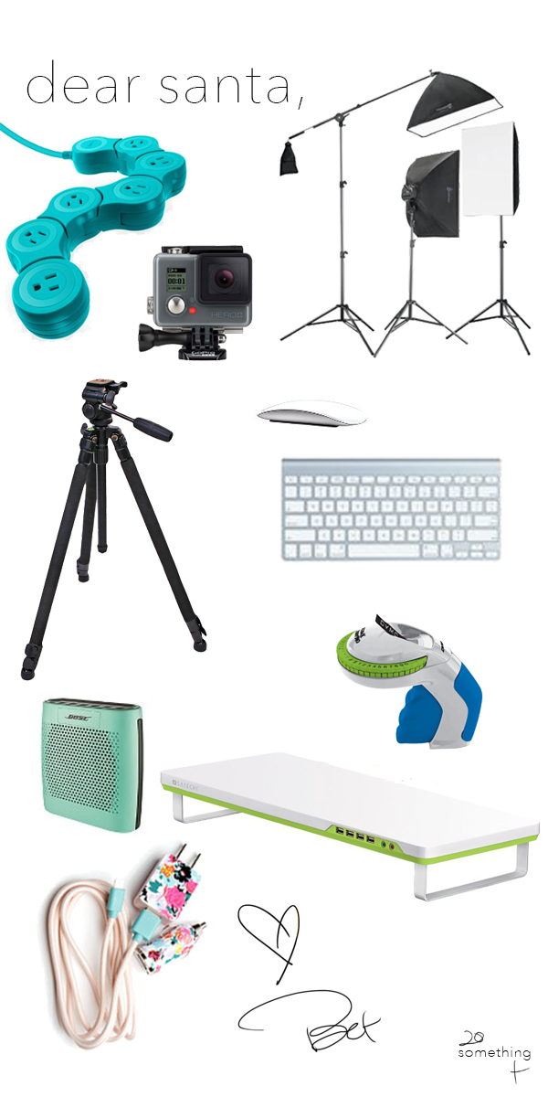 Tech Wish List