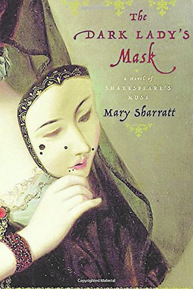 DarkLadysMask_marySharatt
