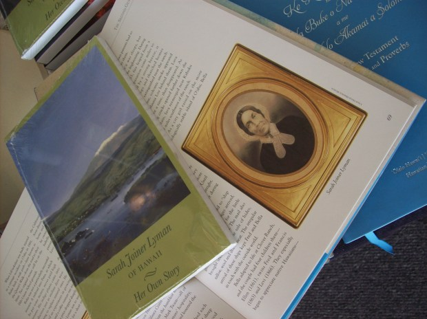 Missionary wife Sarah Joiner Lyman's journal at the Lyman Museum and Missionary House in Hilo. (Kathy Henderson)