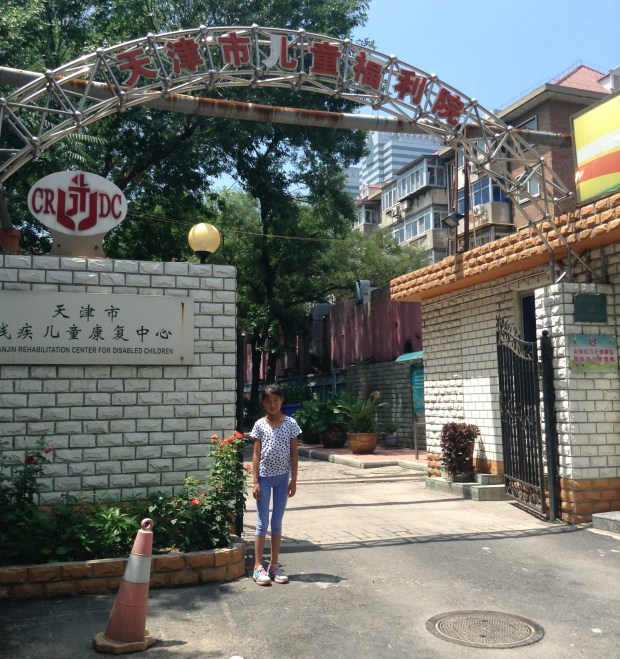 Ming's finding spot in front of the orphanage in Tianjin, China. (Courtesy of Mei Abraham)