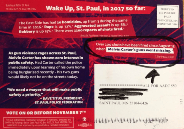 Melvin Carter III's campaign provided this image of a mailer sent to some St. Paul residents this week by Building a Better St. Paul, a political action committee that supports Carter opponent Pat Harris. The circle and arrow are not part of the original mailer. (Courtesy image)