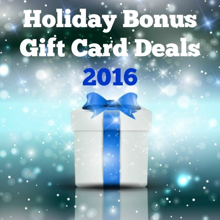 holidaygiftcards2016