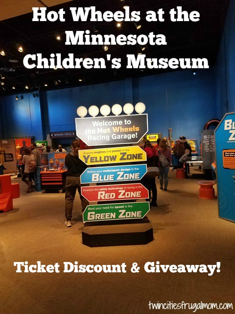 Hot Wheels Minnesota Children's Museum