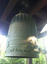 dbz-bell4