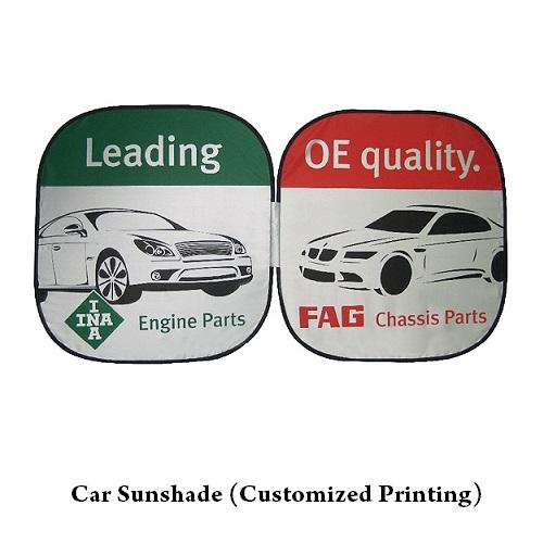 Car Sunshade (Customized Printing)