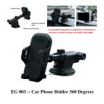 EG 003 -- Car Phone Holder 360 Degrees