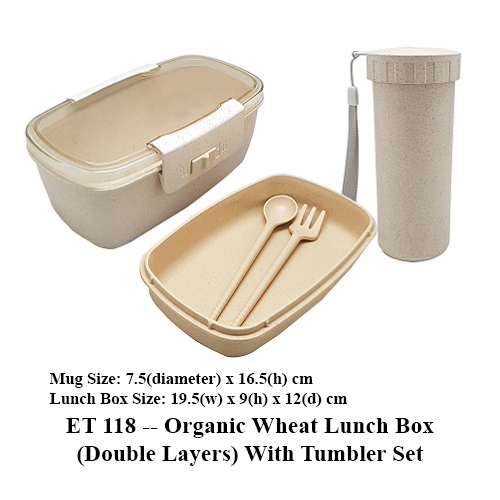 ET 118 — Organic Wheat Lunch Box (Double Layers) With Tumbler Set