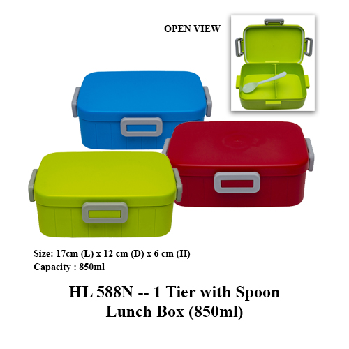 HL 588N — 1 Tier with Spoon Lunch Box (850ml)