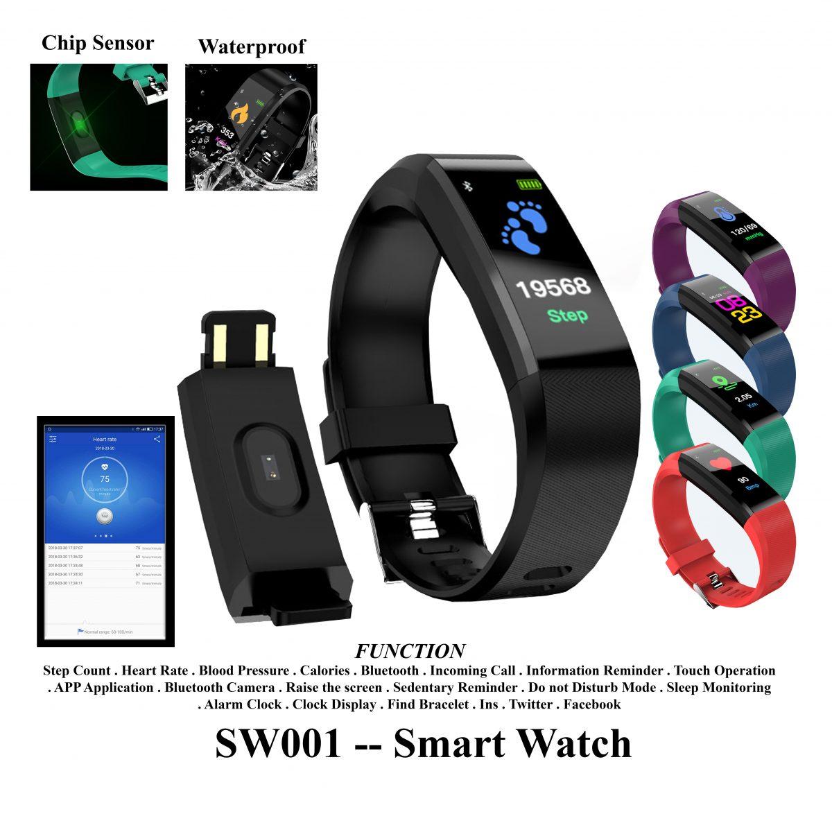 SW001 — Smart Watch