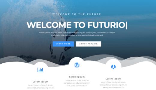 無料WordPressテーマ「Futurio」の評判・使い方・インストール方法