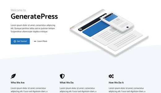 無料WordPressテーマ「GeneratePress」の評判・使い方・インストール方法