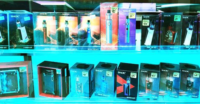 vaping supplies montevideo mn