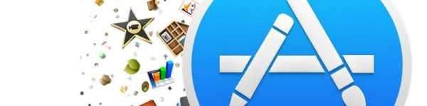 Mac App Store Banner